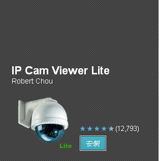 Micronet Communications Inc  - Network Camera, Switch, WLAN