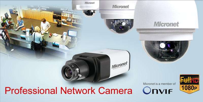 Professional Network Camera